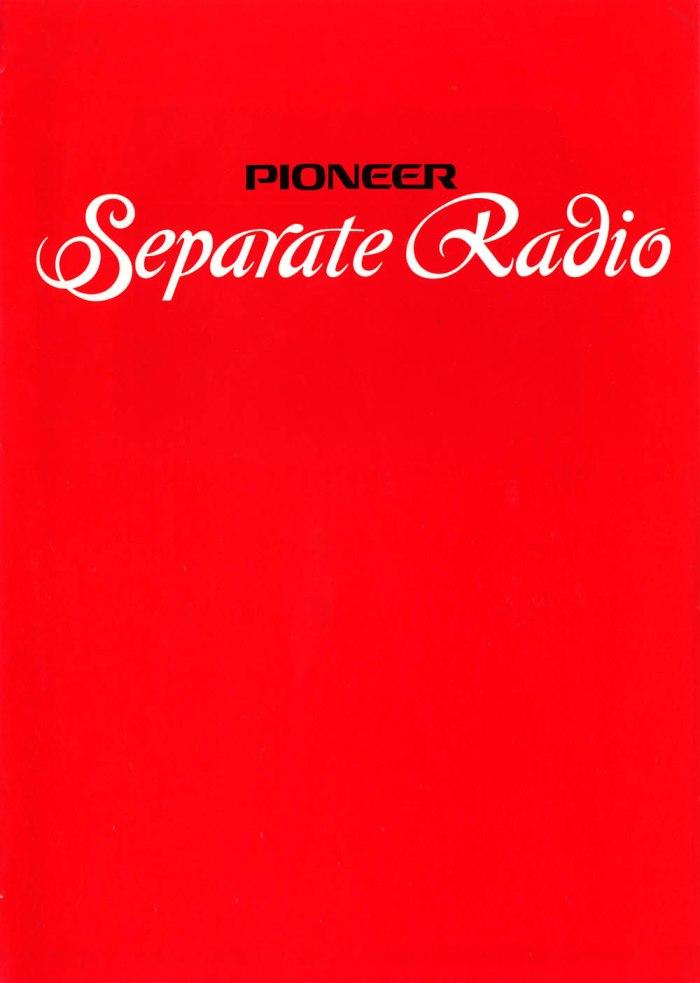 pioneer_separate_radio-001