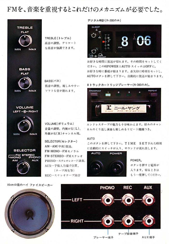pioneer_separate_radio-004